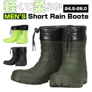 長靴 メンズ 作業用 アウトドア おしゃれ レインブーツ カジメイク ショートブーツ スノーブーツ ショート 軽量 軽い シンプル ラバーブーツ 防水 雪 雨|moccasin