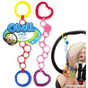 オーボール ストラップ リング オーボール Oball オーリング ストラップ プレゼント 安心 定番 ベビー 握りやすい あかちゃん 乳児用 にぎにぎホルダー|moccasin