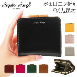 レガートラルゴ 財布 がま口 通販 レディース 二つ折り ブランド Legato Largo 小さめ 使いやすい コインケース 小銭入れ 小銭入れあり おしゃれ シンプル|moccasin