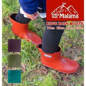 長靴 キッズ おしゃれ 通販 19cm 20cm 21cm 軽い レインブーツ 子供 こども ジュニア ショート 男の子 女の子 雨靴 履きやすい 歩きやすい シンプル|moccasin