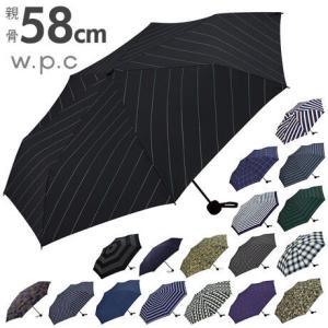 折りたたみ傘 メンズ 軽量 手動 軽い 58cm 折り畳み 通勤 通学 傘 かさ 折りたたみ WPC ワールドパーティー w.p.c moccasin