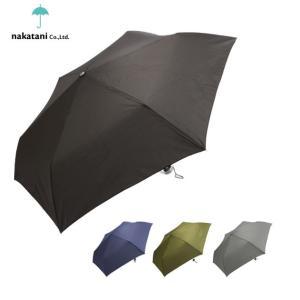 折りたたみ傘 メンズ 軽量  手動 コンパクト 超軽量 軽い 55cm 折り畳み シンプル 通勤 通学 傘 かさ 折りたたみ ナカタニ moccasin