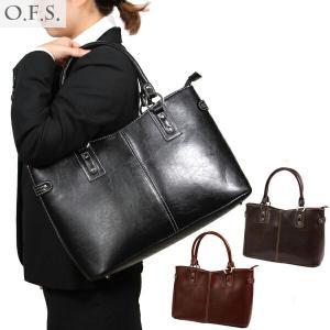 ビジネスバッグ メンズ おしゃれ 30代 40代 50代 ビジネスバック 定番 A4 オーエフエス OFS 通勤バッグ 通勤カバン 鞄|moccasin