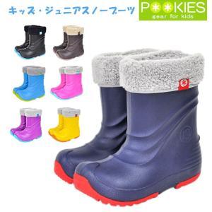 プーキーズ スノーブーツ キッズ 子供 こども 防水 完全防水 15cm 16cm スノーシューズ 長靴 雪靴 レインブーツ 2WAYブーツ 防寒ブーツ|moccasin
