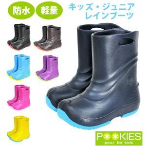 長靴 キッズ レインブーツ プーキーズ POOKIES ジュニア 子供 こども 防水 14 15 16 17cm 18cm 19cm 20cm 21cm 22cm 23cm|moccasin