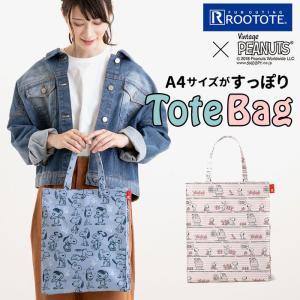 Rootote ルートート トートバッグ 通販 サイドポケット A4 アーキャトル PEANUTS ...