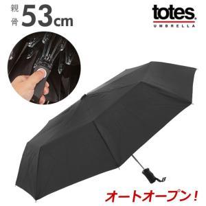 折りたたみ傘 メンズ 50cm 8本骨 トーツ totes 通販 折り畳み傘 軽量 ワンタッチ 丈夫...
