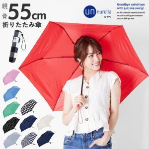 傘 折りたたみ wpc 通販 折りたたみ傘 超撥水 はっ水 撥水 軽量 軽い レディース メンズ シ...