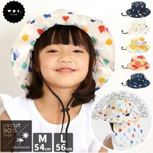 レインハット キッズ 通販 日よけ 帽子 子供 子ども 日除け帽子 はっ水 撥水 UVカット 90%以上 あご紐付き ドローコード メッシュ おしゃれ かわいい 雨具 moccasin