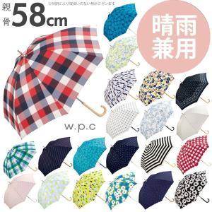 傘 レディース wpc3023-19 女性用 定番 かさ 日...