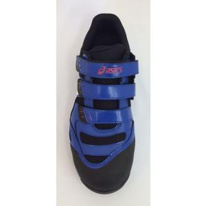 アシックス(asics) 安全靴 FCP102  ブルーXホワイト(4201) 新商品 |mocchi|02