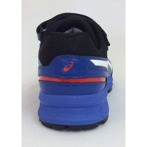 アシックス(asics) 安全靴 FCP102  ブルーXホワイト(4201) 新商品 |mocchi|03