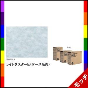 ライトダスターE E-65 500枚(100枚X5) テラモト mocchi
