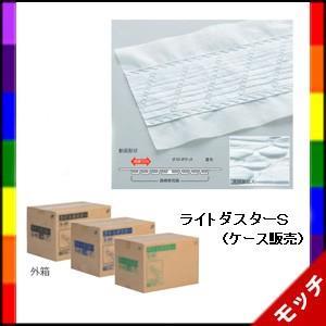 ライトダスターS S-99 150枚(25枚X6) テラモト mocchi