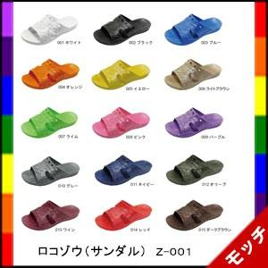 ロコゾウ サンダル Z−001 (全10色) ROCCO−ZOO|mocchi