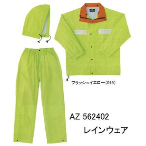 AZ 562402 レインウェア  全2色  M〜3L mocchi