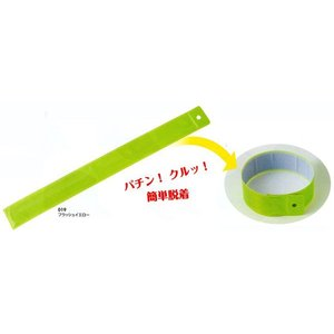AZ 8706 パチンバンド  フリー  フラッシュイエロー mocchi