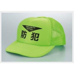 反射帽子(反射印刷) 873−99  蛍光グリーン    フリーサイズ mocchi
