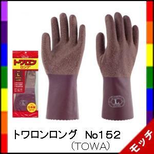 トワロンロング No.152(裏/メリヤス付き) M〜LL 10双セット (TOWA)|mocchi