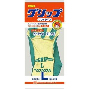 310 グリップ ソフトタイプ (ショーワ) S〜LL 10双セット|mocchi