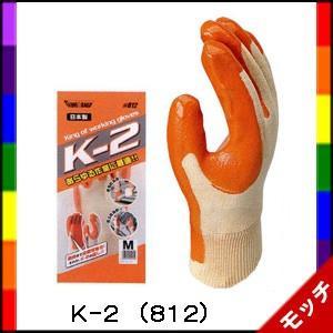 通気性手袋 K-2 10双セット (川西工業) 812 M〜L|mocchi