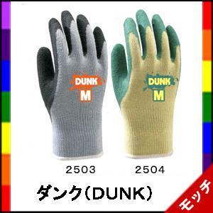 通気性手袋 ダンク M〜LL (全2色) 2503、2504 10双セット (川西工業)|mocchi
