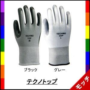 通気性手袋 テクノトップ S〜LL (全2色) 2983   10双セット (川西工業)|mocchi