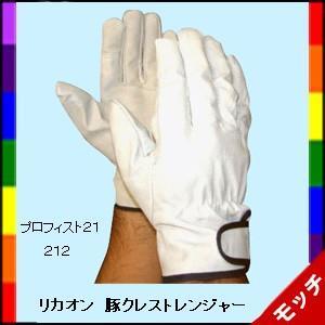 リカオン 豚クレストレンジャー マジック(アテ付)M〜LL プロフィスト21 212 (王子ゴム) 1双|mocchi