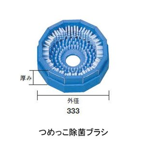 つめっこ除菌ブラシ(スピード除菌洗浄ブラシ)  GS|mocchi