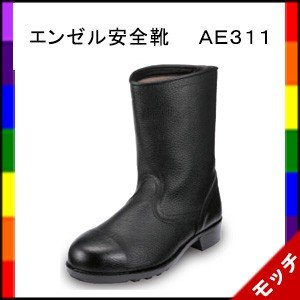 安全靴 AE311 半長靴 (型押し合成ゴム底) エンゼル (作業靴)|mocchi