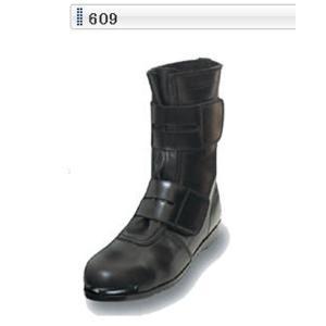 高所作業用靴 609 安全靴 (エンゼル)|mocchi