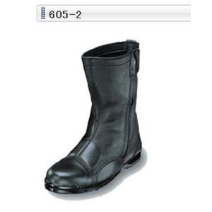 高所作業用靴 605−2 安全靴 (エンゼル)|mocchi