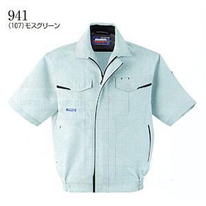 941 半袖ブルゾン S〜4L (SOWA 桑和) 全3色 春夏もの|mocchi