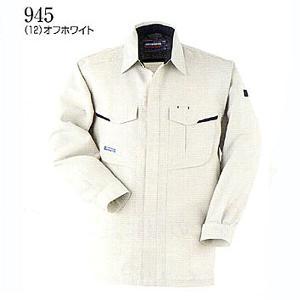 945 長袖シャツ S〜4L (SOWA 桑和) 全3色 春夏もの|mocchi