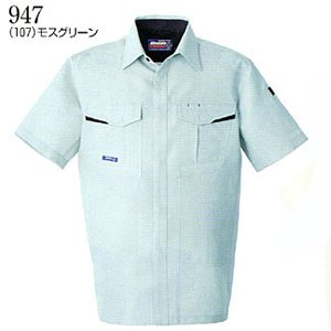 947 半袖シャツ  S〜4L  全3色 (桑和 SOWA) 春夏もの|mocchi