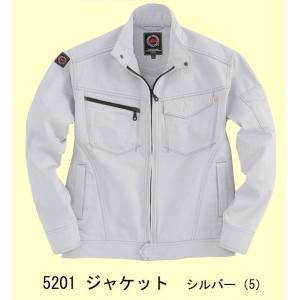 5201 ジャケット M〜3L シルバー  作業服から  シゴカジ へ! (WORK BOX  作業着 クロカメ被服)|mocchi