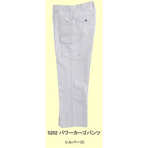 5202 カーゴパンツ S〜3L シルバー 作業服から   シゴカジ へ! (WORK BOX 作業着 クロカメ被服)|mocchi
