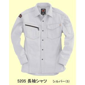 5205 長袖シャツ M〜3L シルバー 作業服から     シゴカジ へ! (WORK BOX 作業着 クロカメ被服)|mocchi