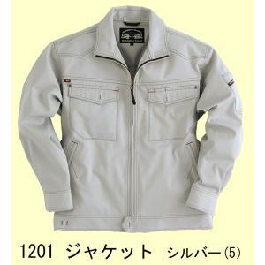 1201 ジャケット S〜3L シルバー  作業服から   シゴカジへ! (WORKBOX 作業着 クロカメ被服 BURTLE) 秋冬もの |mocchi