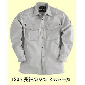 1205 長袖シャツ S〜3L シルバー  作業服から  シゴカジ へ! (WORKBOX 作業着 クロカメ被服 BURTLE)   秋冬もの |mocchi