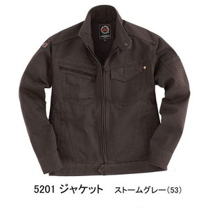5201 ジャケット M〜3L ストームグレー 作業服から シゴカジ へ! (WORK BOX  作業着 クロカメ被服)|mocchi