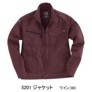 5201 ジャケット M〜3L ワイン 作業服から シゴカジ へ! (WORK BOX  作業着 クロカメ被服)|mocchi