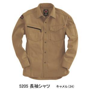 5205 長袖シャツ M〜3L キャメル 作業服から     シゴカジ へ! (WORK BOX 作業着 クロカメ被服)|mocchi