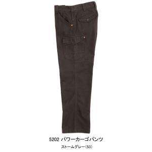 5202 カーゴパンツ S〜3L ストームグレー 作業服 から シゴカジ へ! (WORK BOX 作業着 クロカメ被服)|mocchi
