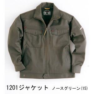 1201 ジャケット S〜3L ノースグリーン 作業服から  シゴカジへ! (WORK BOX 作業着 クロカメ被服 BURTLE) 秋冬もの |mocchi