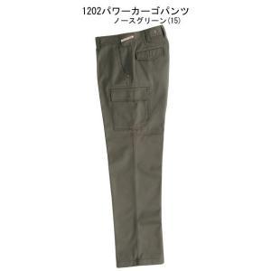 1202 カーゴパンツ 73〜110 ノースグリーン 作業服から シゴカジ へ! (WORKBOX 作業着 クロカメ被服 BURTLE)秋冬もの |mocchi