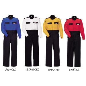 KR6 長袖ピットスーツ(つなぎ服) 全4色  S〜3L 春・秋・冬もの (クレヒフク)