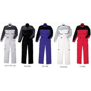 KR904 長袖ピットスーツ(つなぎ服) 全5色  S〜3L オールシーズン (クレヒフク) mocchi