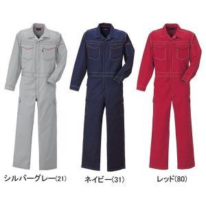KR204 長袖ピットスーツ(つなぎ服) 全3色  S〜3L オールシーズン (クレヒフク) mocchi