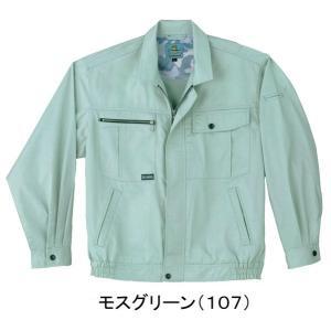 193 長袖ブルゾン モスグリーン   M〜4L       (SOWA)|mocchi